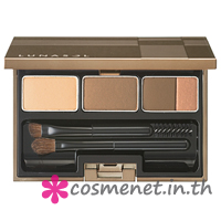 Brow Styling Compact N