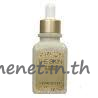 The Skin Power Treatment Serum
