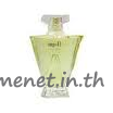 Champs-Elysees Eau de Toilette