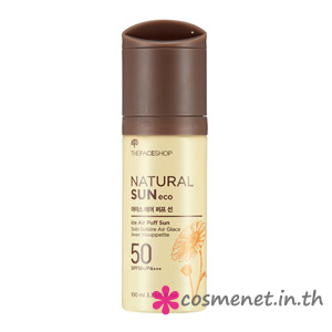 Natural Sun Eco Ice Air Puff SPF 50 PA +++