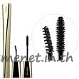 Le 2 de Guerlain Two Brush Mascara