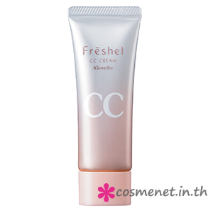 CC Cream (Color Corrective Cream) SPF32 PA++