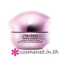 White lucent Anti-Dark Circle Eye Cream