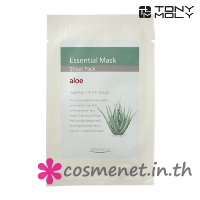 Essential mask sheet pack - aloe