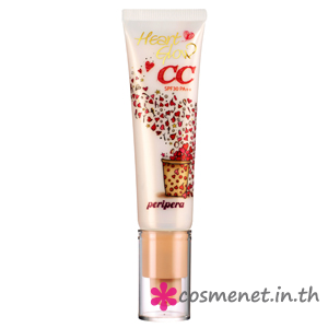 Heart Glow CC Cream