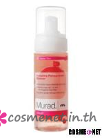 Energizing Pomegranate Cleanser