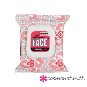 Off your face cleansing cloths