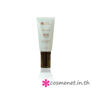 BB Secret Perfect Whitening SPF 37 PA++