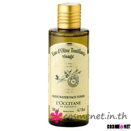 Olive Harvest - Face Water Toner