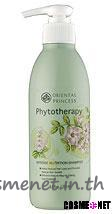 Phytotherapy Intense Nutrition Intense Nutrition Shampoo
