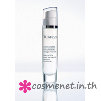 Marine Collagen Concentrate Intensive Smoothing