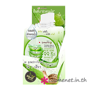 Aloe-E Snail Bright Gel
