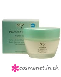 Protect & Perfect Night Cream