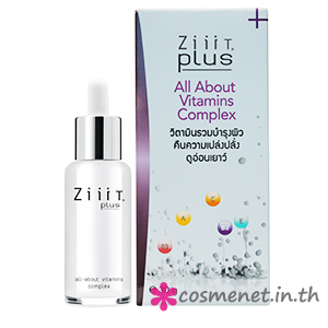 Ziiit Plus All About Vitamin Complex