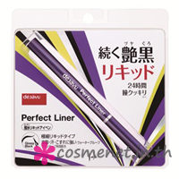 Dejavu Perfect Liner Gossy Black