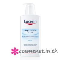 AquaPorin ACTIVE Body-Lotion