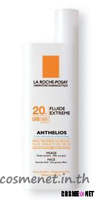 ANTHELIOSSPF 20 FLUIDE EXTREME
