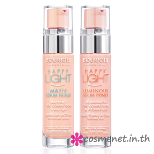 Happy Light Serum Primer