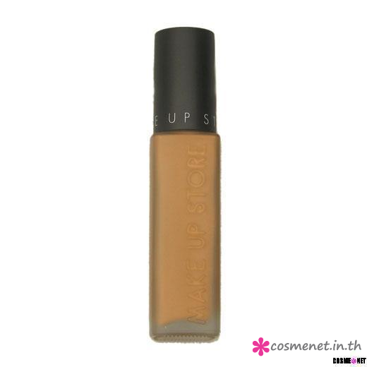Liquid Foundation Sand