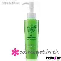 Apple Shine Detox Peeling Gel