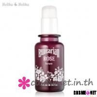 Bulgarian Rose Serum