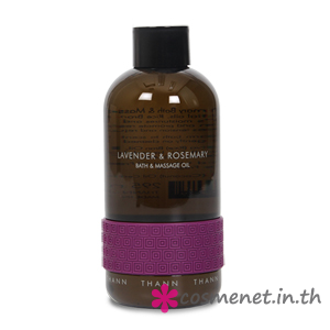 Lavender & Rosemary Bath & Massage Oil