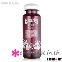 Bulgarian Rose Emulsion