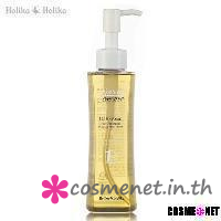 Speedy One-Step Cleansing Oil Foam