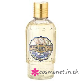 Magnolia Bath & Shower Gel