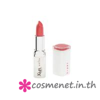 White Happy Lip Color
