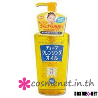 Softymo Speedy Deep Cleansing Oil N