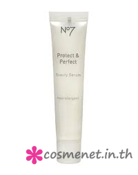 Protect & Perfect Beauty Serum