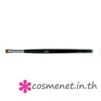 Elisees Lip Brush