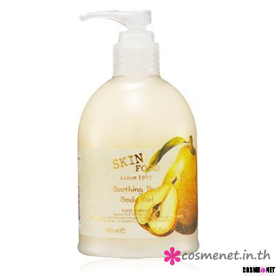 Soothing Pear Gel