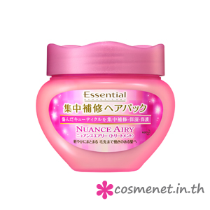 Nuance Airy Ultra Honey & Shea Butter intensive mask