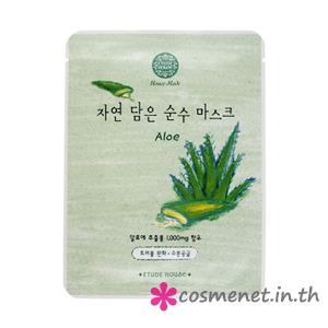 Nature in Every Mask- Aloe Vera