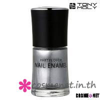 Party lover nail GY01 pearl grey