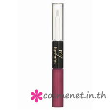 Stay Perfect Lip Lacquer