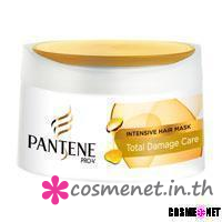 Pantene Pro-V Total Damage Care Intensive Mask