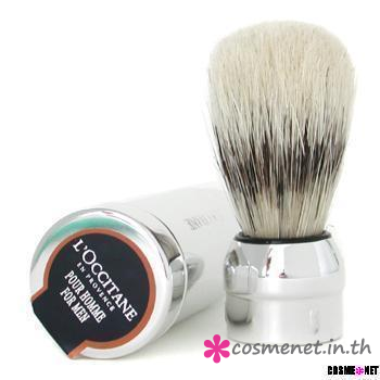 Travel Shaving Brush