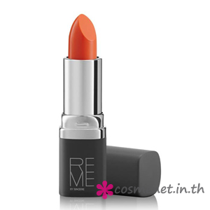 BE ENVIED LIP COLOR