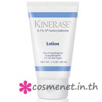 Kinerase Lotion