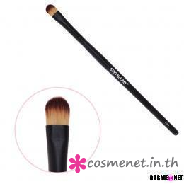 GINO McCRAY Small Eye Shadow Brush E104
