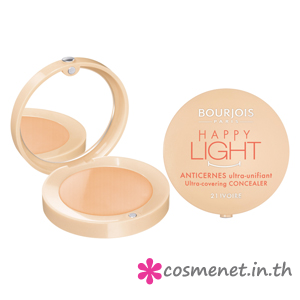 Happy Light Concealer