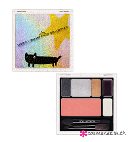 Tsumori Chisato Limited Edition Planet Cat Couture Palette