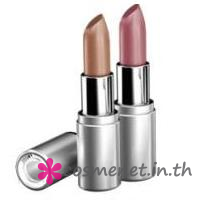 NATURAL ESSENCE MOISTURIZING LIPSTICK
