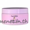 Bomb shell satin body souffle