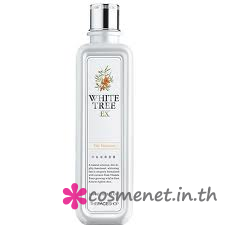 White Tree Vita Force Emulsion