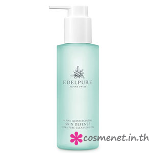 Alpine Quintessential Skin Defense Ultra Pure Cleansing Oil