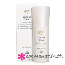Radiant Glow Beauty Lotion